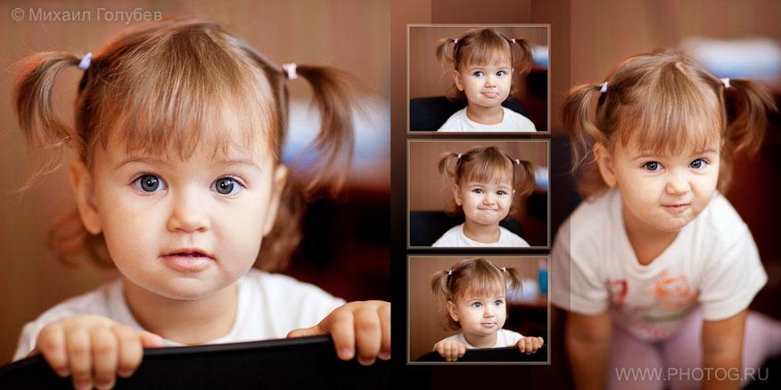 детские фотокниги