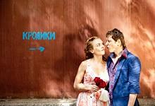 фото Алексея и Ольги, кроликов :)