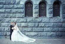 Свадьба Ивана и Анастасии